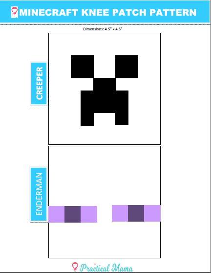 Minecraft Knee Patch Pattern Printable
